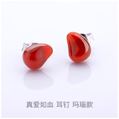 Bloved-agate-earring