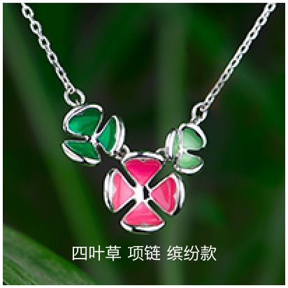 Clover-colorful-necklace