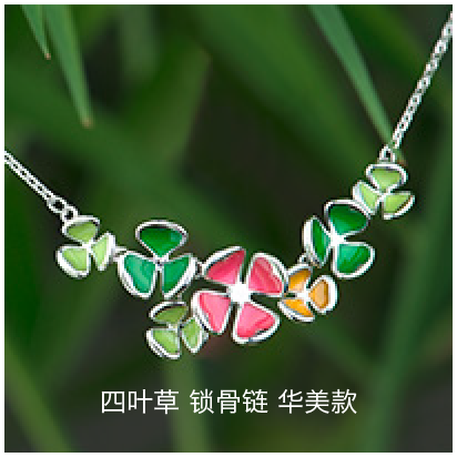 Clover-luxury-necklace