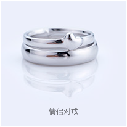 Couple-rings