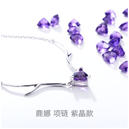 Deer-Luna-amethyst-necklace