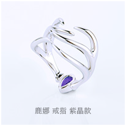 Deer-Luna-amethyst-ring