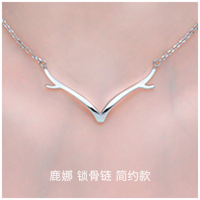 Deer-Luna-classic-necklace