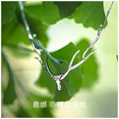 Deer-Luna-grace-necklace