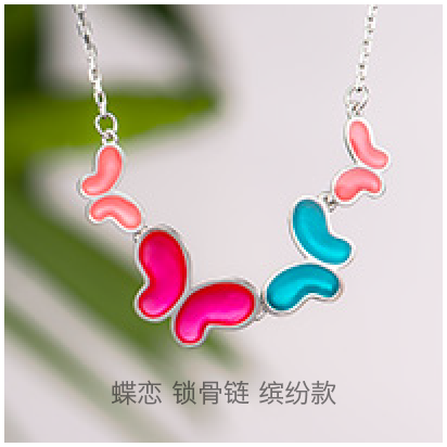 Heartfly-Colorful-necklace