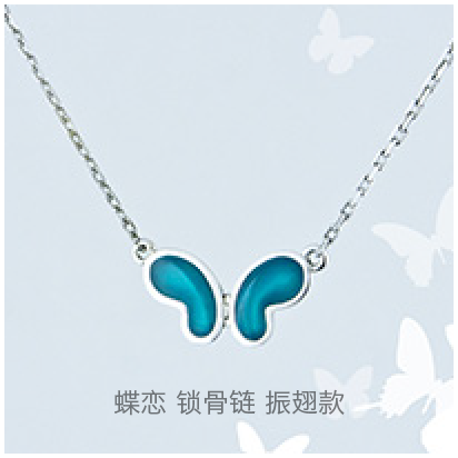 Heartfly-Flying-necklace