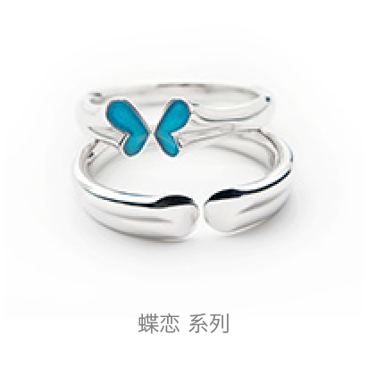 Heartfly-collection