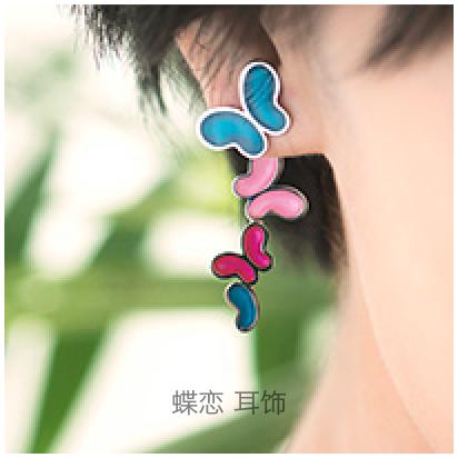 Heartfly-earring