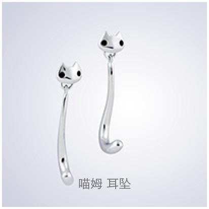 Miumu-earring