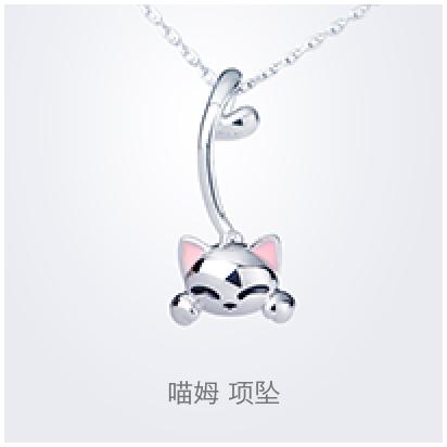 Miumu-pendant