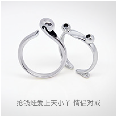 Money-Frog-love-Cygnet-couple-rings