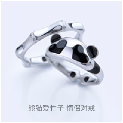 Panda-love-Bamboo-couple-rings