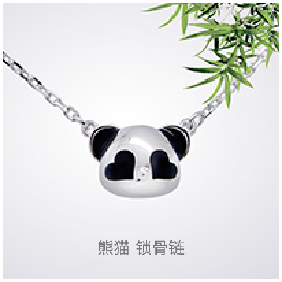 Panda-necklace