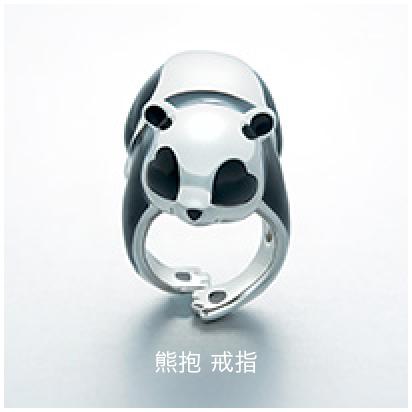 Pandahug-ring