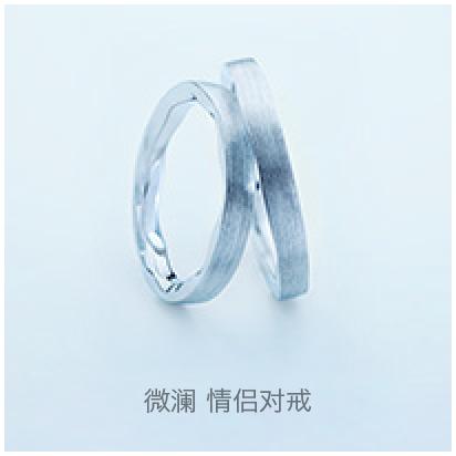 Ripples-ring