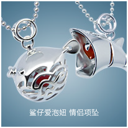 Shark-Boy-love-Bubble-Girl-couple-pendant