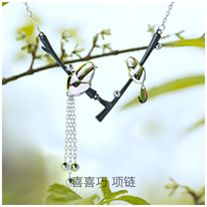 Twitter-Birdy-necklace