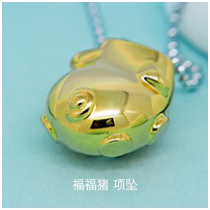 Woo-Woo-Piggy-pendant