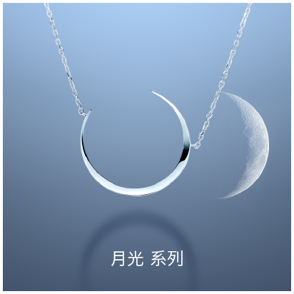 Moon-Light-collection