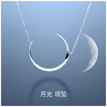 Moon-Light-pendant