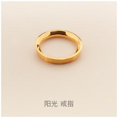 /Sunshine-ring