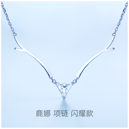 Deer-Luna-shine-necklace