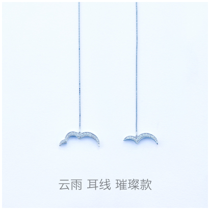 Cloud-cc-earring