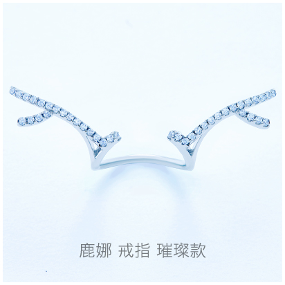 Deer-Luna-cc-ring
