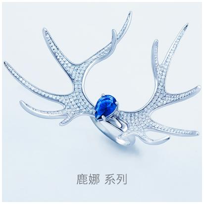 Deer-Luna-collection