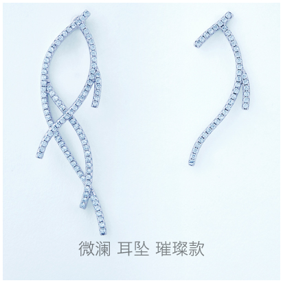 ripple-cc-earring