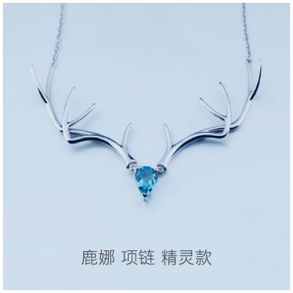 Deer-Luna-elf-necklace