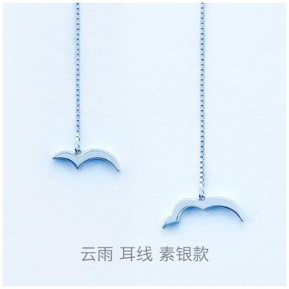 Cloud-earring