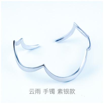 Cloud-bracelet