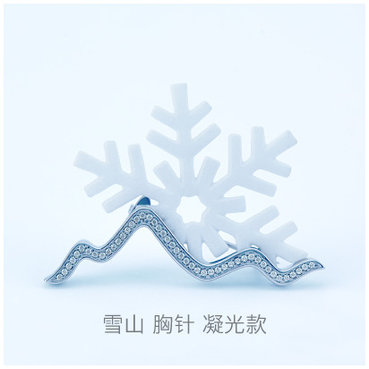 Snow-Mountain-brooch-nylon