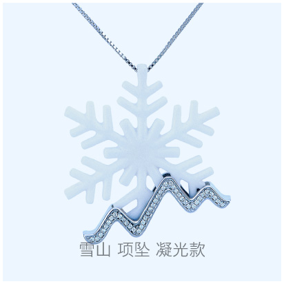 Snow-Mountain-pendant-nylon