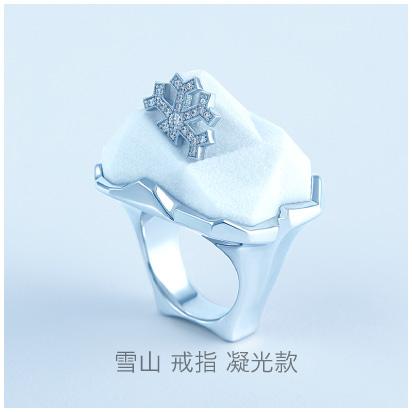 Snow-Mountain-ring-nylon