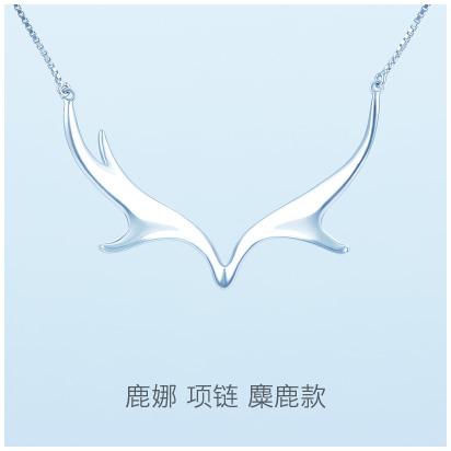 Deer-Luna-elk-necklace