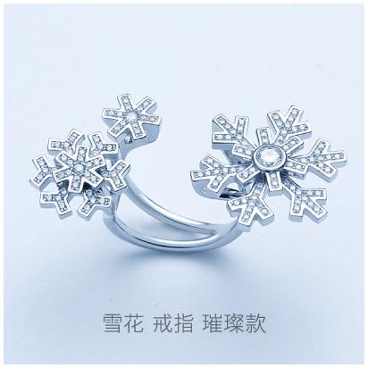 Snow-Flake-ring-cc