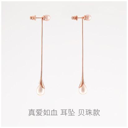 Bloved-pearl-earring