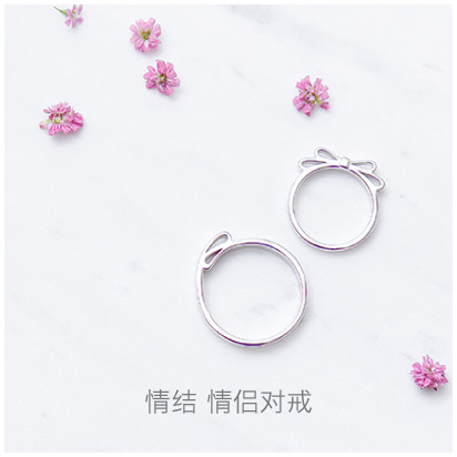Love-Knot-rings