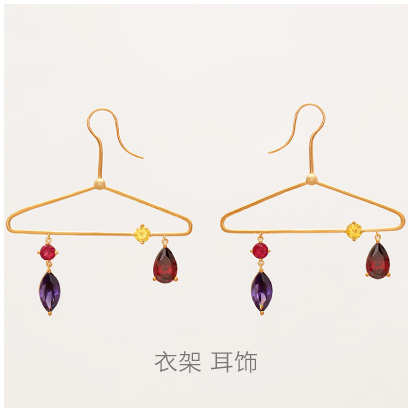 Hanger-of-Beauty-earring