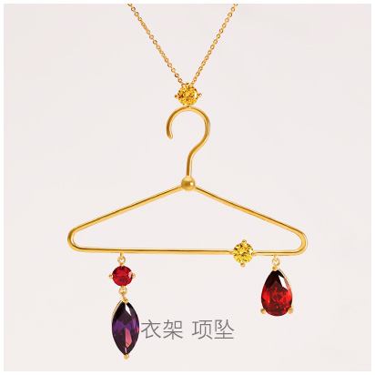 Hanger-of-Beauty-pendant