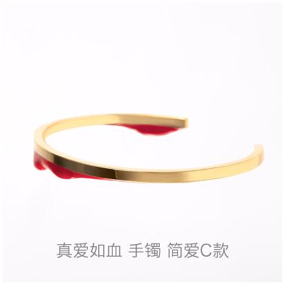 bracelet-C-classic