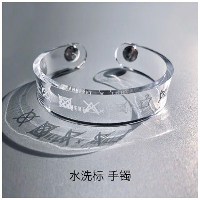 Care-Label-bracelet