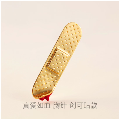 True-Blood-band-aid-brooch