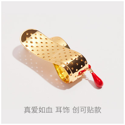 True-Blood-band-aid-earring