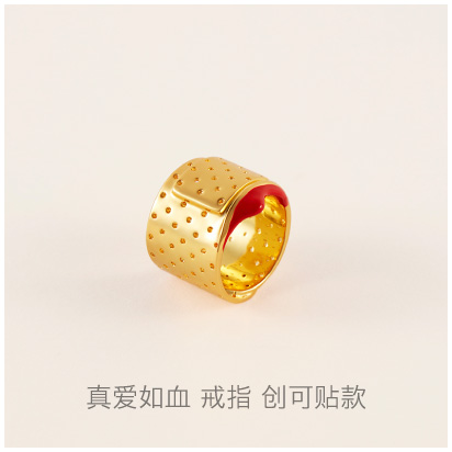 True-Blood-band-aid-ring
