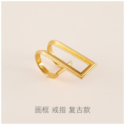 Frame-retro-ring