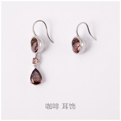 Espresso-earring