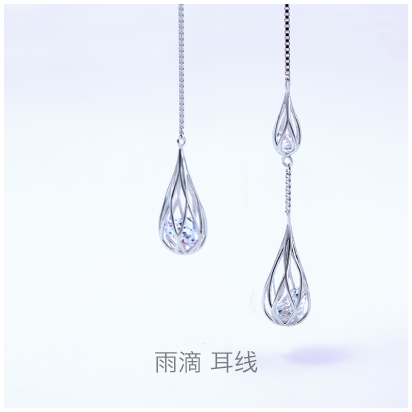 Rain-Drop-earring